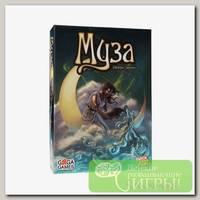 Игра настольная 'GaGa Games' Муза
