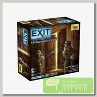 Игра настольная 'ZVEZDA' 'EXIT-КВЕСТ. Загадочный музей'