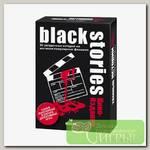 Игра настольная 'MOSES' 'Black Stories' Кино Издание