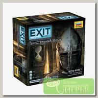 Игра настольная 'ZVEZDA' 'EXIT-КВЕСТ. Таинственный замок'