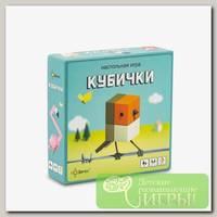Игра настольная 'Эврикус' 'Кубички'.