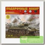 'МОДЕЛИСТ' Набор для моделирования танк №07 ПН303529 Советский танк Т-34-76 выпуск начала 1943 г. 1/35