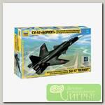 'ZVEZDA' №75 Модель для сборки 7215 'Самолет Су-47 Беркут' 1/72