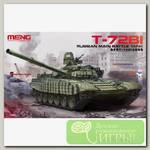 'MENG' 'танк' RUSSIAN MAIN BATTLE TANK T-72B1 1/35