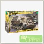 'ZVEZDA' №94 Модель для сборки 3659 Немецкий истребитель танков 'Элефант' 1/35