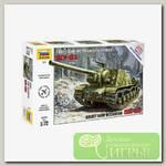 'ZVEZDA' №76 Модель для сборки 5054 Советский истребитель танков ИСУ-122 1/72