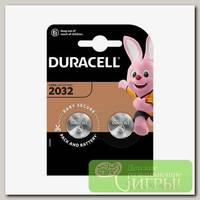 'Duracell' Элемент питания 2 шт в блистере CR2032, DL2032 (10/100/14400) Б0037273