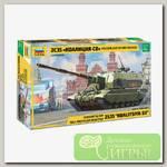'ZVEZDA' №90 Модель для сборки 3677 Российская 152-мм гаубица 'Коалиция' 1/35