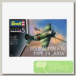 'Revell' 03914 Модель сборная Советский одномоторный истребитель-моноплан И-16 (ЦКБ-12) 1/32