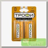 'Трофи' Элемент питания 2 шт в блистере R20-2BL (12/96/4992) Б0023143