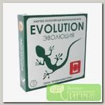 Игра настольная 'Правильные игры' 'Эволюция.' Базовый набор 13-01-01