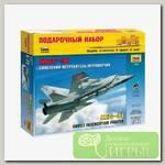 'ZVEZDA' Набор №20 для моделирования подарочный 7229П 'Самолет МИГ-31' 1/72