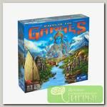 Игра настольная 'Фабрика Игр' 'Раджи Ганга' 17022F