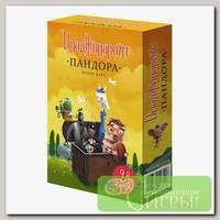 Игра настольная 'Cosmodrome Games' 'Имаджинариум' доп. карточки 1 Пандора