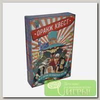 Игра настольная 'Muravey Games' 'Оранж Квест: в погоне за конфетным Джо' (3 издание) MG-0001