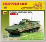 'ZVEZDA' Набор №12 для моделирования подарочный 3554П 'БМП-2' 1/35