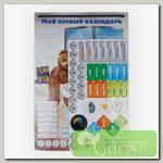 'Magneticus' Игровой обучающий набор ' Мой Первый Календарь' CAL2010