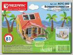 'REZARK' ROTC-002 Пазл 3D 22.5 x 17 x 14.5 см ванная комната