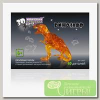 '3D Puzzle' Магический кристалл №10 Динозавр 50 элемент.
