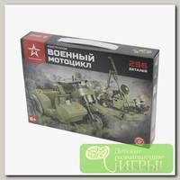 'Армия России' Конструктор 'Военный мотоцикл' 256 элемент. АР-01002