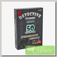 Игра настольная 'Play Land' 'Детективные истории' Классик R-401