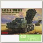 'MENG' 'система залпового огня' RUSSIAN LONG-RANGE ROCKET LAUNCHER 9A52-2 SMERCH 1/35