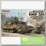 'MENG' 'бронированная машина разминирования' RUSSIAN BMR-3M ARMORED MINE CLEARING VEHICLE 1/35