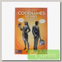 Игра настольная 'GaGa Games' 'Кодовые имена. Картинки'