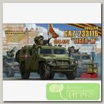 'MENG' 'автомобиль' RUSSIAN GAZ 233115 'TIGER-M' SPN SPV 1/35