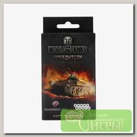 Игра настольная 'HOBBY WORLD' 'World of Tanks. Победители'
