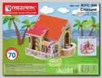 'REZARK' ROTC-004 Пазл 3D 17 x 14.5 x 19 см спальня