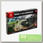 'Армия России' Конструктор 'Танк Т-14 'АРМАТА' 1612 элемент. АР-01009
