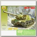 'ZVEZDA' №71 Модель для сборки 3534 'Самоходка 'ИСУ-122' 1/35