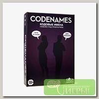 Игра настольная 'GaGa Games' 'Кодовые имена. Глубоко под прикрытием'
