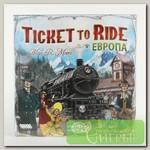 Игра настольная 'HOBBY WORLD' 'Билет на поезд по Европе'
