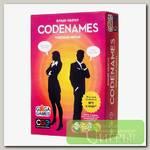Игра настольная 'GaGa Games' 'Кодовые имена (Codenames)'