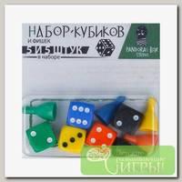 'Пандора Бокс Студио' Набор фишек и кубиков (5 фишек+5 кубиков) 5 шт. 02DG131