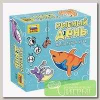 Игра настольная 'ZVEZDA' 'Рыбный день'