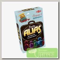 Игра настольная 'TACTIC' Alias 'Вечеринка' компактная версия