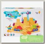 'Genio kids' Набор для детского творчества 'Умный песок' Большая стройка SSN101