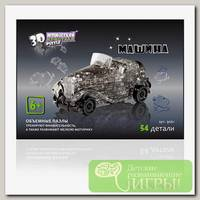 '3D Puzzle' Магический кристалл №08 Машина 54 элемент.