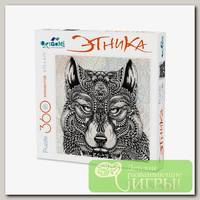 'ORIGAMI' Пазл ' Арт-терапия' 360А 360 элемент. Волк