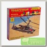 'МОДЕЛИСТ' Набор для моделирования вертолет №01 ПН207223 Российский ударный вертолет 'Черная акула' 1/72