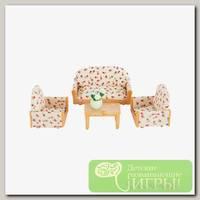 'Sylvanian Families' Набор 'Мягкая мебель для гостиной'