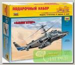 'ZVEZDA' Набор №07 для моделирования подарочный 7224П 'Вертолет Ка-52 Аллигатор' 1/72