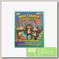 Игра настольная 'KonigGame' Мартышки-непоседы 17.5 х 13.5 х 4.0 см