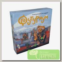 Игра настольная 'Muravey Games' 'Футуриум' ТК005