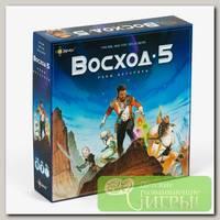 Игра настольная 'Эврикус' 'Восход 5: Руны Астероса'.