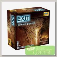 Игра настольная 'ZVEZDA' 'EXIT-КВЕСТ. Гробница Фараона'