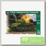 'АРК модел' Модель сборная №06 35042 Советский средний танк Т-34-76 (Танкоград) 1/35